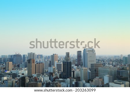 view of Tokyo cityscape, Japan - stock photo