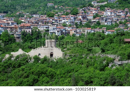 View of Trapezitsa Hill with the medieval fortress and residential area in the background in Veliko Tarnovo in Bulgaria - stock photo