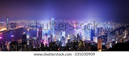 View of Victoria Harbour in Hong Kong from the Peak - stock photo