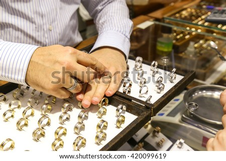 View of Wedding Ring Bench from Jewellery Shop, Very Shallow Depth of Field