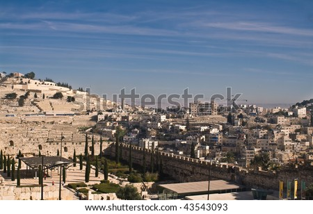 View of West Bank from the Old City of Jerusalem in Israel - stock photo