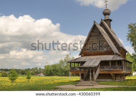 View of wooden Church of St. Nicholas in ancient Suzdal kremlin, Russia. Suzdal town is part of famous touristic route Golden Ring