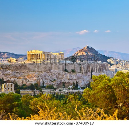 View on Acropolis in Athens - stock photo