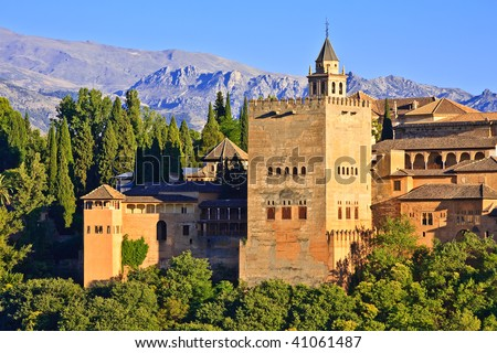 View on Alhambra at sunset, Granada, Spain - stock photo