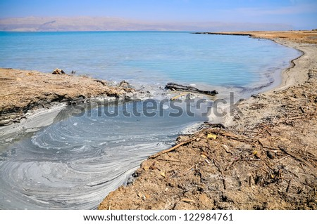 view on conversions of the Dead Sea coast