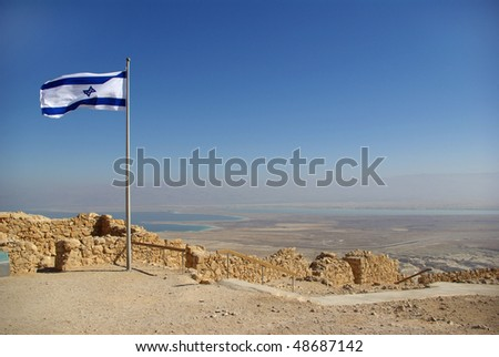 View on Dead Sea from Masada fortress, Israel - stock photo