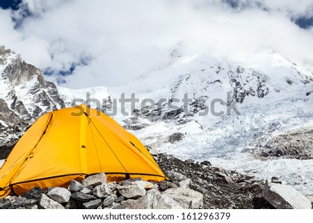 View on Everest Base Camp in Himalaya Mountains, Nepal. Mount Everest glacier in Khumbu region at elevation 5350m asl, Sagarmatha National Park - stock photo