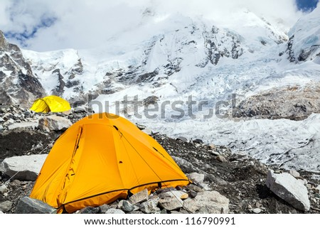 View on Everest Base Camp in Himalaya Mountains, Nepal. Mountaineering and Travel destination for hikers and trekkers - stock photo