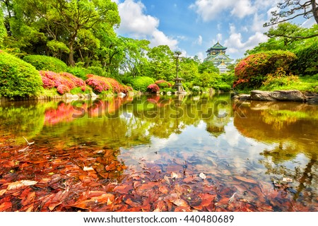 view on Osaka Castle from the garden, Osaka, Japan - stock photo