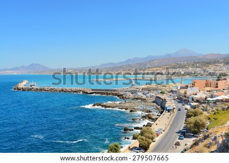 View on  Rethymno town and harbor from fortress Fortezza. Crete. Greece - stock photo