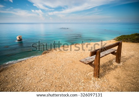 View on Rock of the Greek, also known as Aphrodite's Rock, Cyprus - stock photo