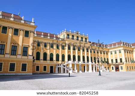 View on Schonbrunn Palace facade in Vienna, Austria - stock photo