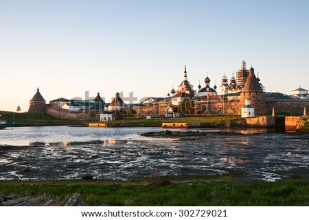 View on Solovetsky Monastery at sunset - stock photo