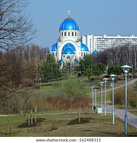 View on the Church of the Holy Trinity and Patriarch Metochion at the Borisovo Ponds in Moscow, Russia - stock photo