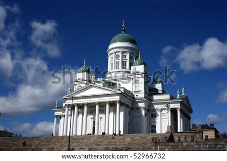 View on the Helsinki,  Finland - stock photo