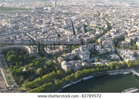 View on the Paris City, France - stock photo
