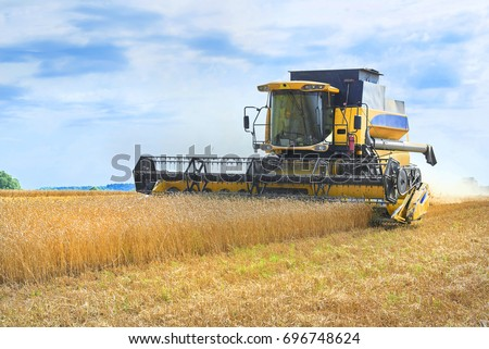 View On Yellow Working Wheat Harvester Stock Photo ...