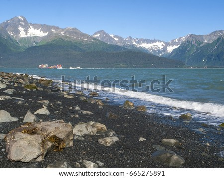 View over Seward harbour in Alaska, USA