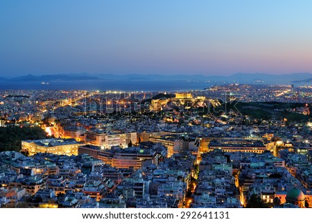 View over the Athens at night, Greece