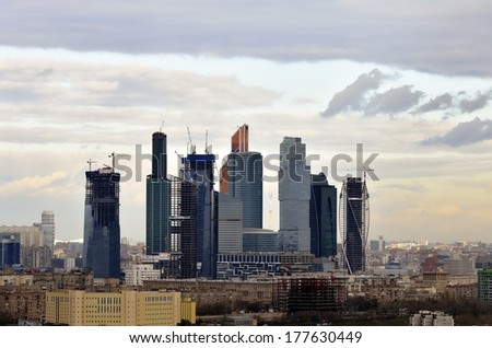 View over the high-rise buildings in the business center of the Russian capital Moscow
