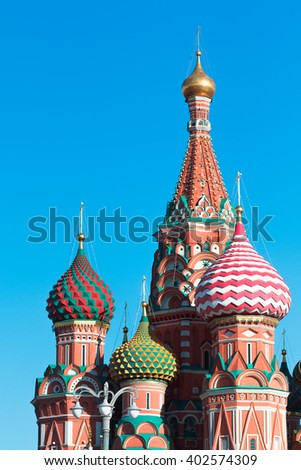 View to Cathedral of Vasily the Blessed (Saint Basil's Cathedral) on Red Square in Moscow Kremlin. Russia - stock photo