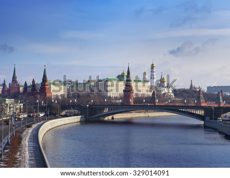view to Moscow Kremlin from bridge over Moscow river, Russia - stock photo
