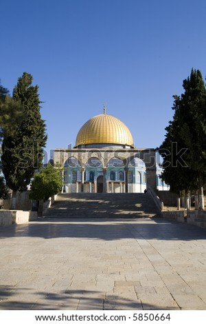 View up to Dome of the Rock - stock photo