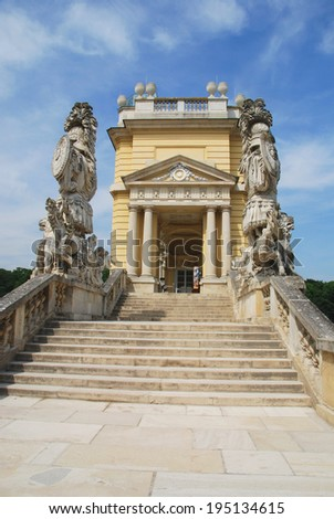 Viewpoint in the park at Sch�¶nbrunn Vienna - stock photo