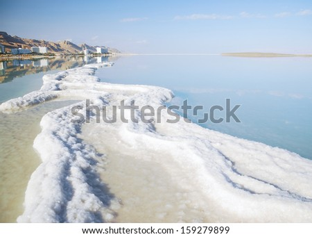 views minerals resort trail Dead Sea in Israel - stock photo