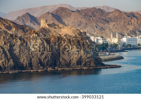 Views of the old city of Mutrah from the Watch Tower, Muscat, Oman - stock photo