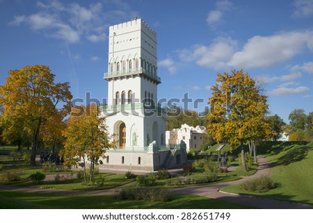 Views of the White tower Sunny autumn day. Alexander Park of Tsarskoye Selo