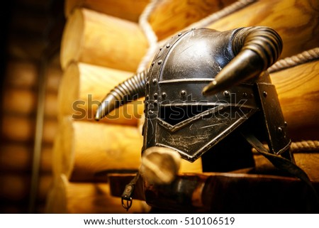 medieval helmet stock images royalty free images vectors shutterstock. Black Bedroom Furniture Sets. Home Design Ideas