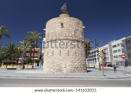 Vilanova i la Geltru, Spain - August 23, 2016: Tower of Ribes Roges in Vilanova i la Geltru, Spain. It was built during the Third Carlist War, at the end of the 19th century.