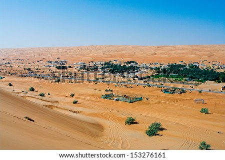 village in the Wahiba Sands, Oman - stock photo