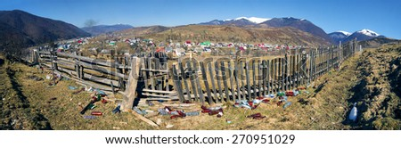 Villagers Transcarpathia throw trash in the same place and live on a background of mountains and pure nature - In Kolochava no special places for recycling. This is a large  environmental issues. - stock photo