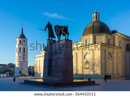 Vilnius cathedral square at day time, Lithuania - stock photo