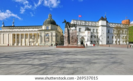 VILNIUS, LITHUANIA - APRIL 12: View of the Cathedral square in Vilnius historical town on April 12, 2015. Vilnius is the capital and largest city of Lithuania.  - stock photo
