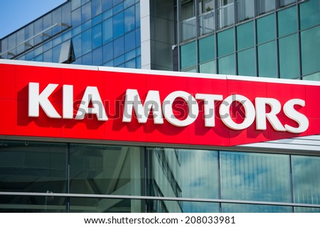 Kia Logo Stock Images Royalty Free Images Vectors