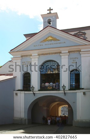 Vilnius, Lithuania - June 17, 2006:  Some unidentified group of tourists visit Gate of Dawn - one of the most important religious, historical and cultural monuments located in Vilnius.