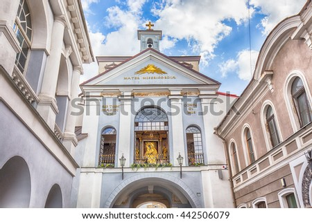 VILNIUS, LITHUANIA - MAY 24th, 2016: Ausros gate (gate of dawn) with basilica of Madonna Ostrobramska. It's one of the most important religious, historical and cultural monuments in Vilnius, Lithuania - stock photo
