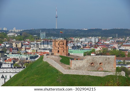 VILNIUS, LITHUANIA - MAY 04, 2015: View to the Gediminas hill and Vilnius city in Vilnius, Lithuania.