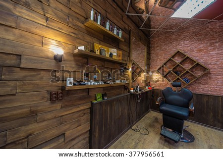 "Vinnitsa,Ukraine - January 25: Interior of ""Bary""Barbershop on Teatralnaya str. 75,  January 25, 2016 in Vinnitsa, Ukraine. - stock photo"