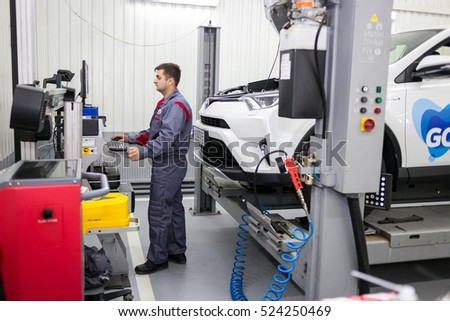 Vinnitsa, Ukraine - October 23, 2016.Toyota service center in process of car maintenance