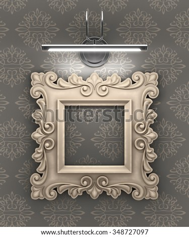 Vintage Artistic Picture Frame Oldfashioned Empty Stock Illustration ...