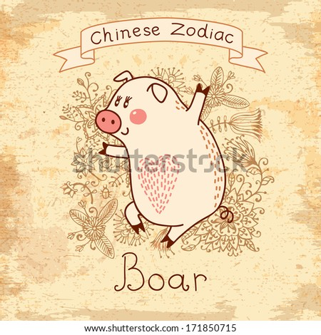 Vintage card with Chinese zodiac - Boar.   - stock photo