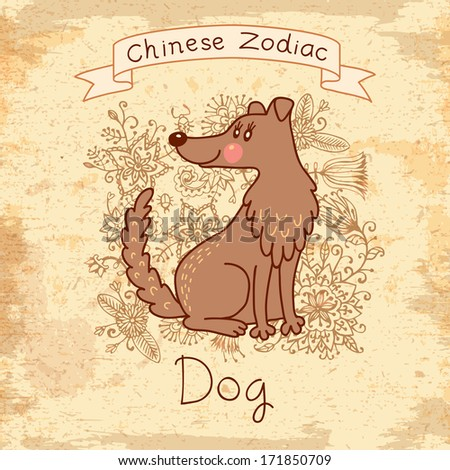 Vintage card with Chinese zodiac - Dog. - stock photo