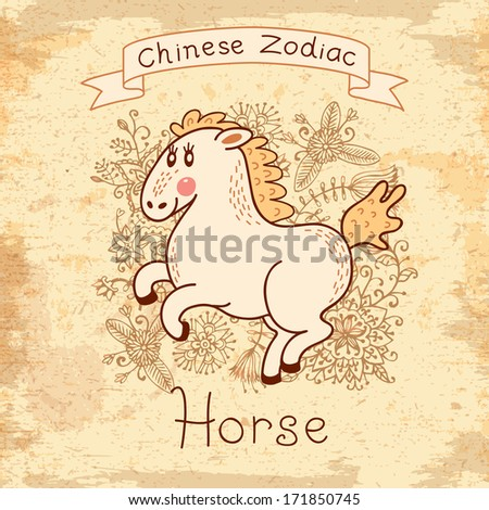 Vintage card with Chinese zodiac - Horse. - stock photo