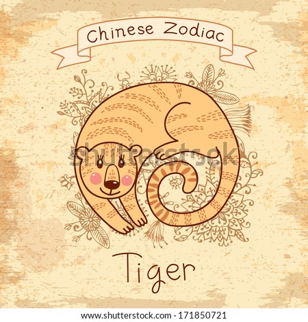 Vintage card with Chinese zodiac - Tiger. - stock photo