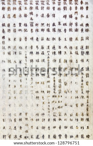 Vintage Chinese Background - stock photo