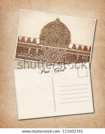 Vintage effect Postcard background with detail from the Alhambra Palace, Granada, Spain. Space for your text. - stock photo